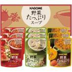 カゴメ 保存食 野菜たっぷりスープ SO−30