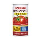 カゴメ 食塩無添加トマトジュース 190g 30缶