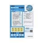 コクヨ 履歴書用紙(手引き付)転職用 A4 シン-37_取寄商品