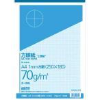 コクヨ 上質方眼紙A4 1mm目ブルー刷り50枚×10冊