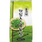 カネイ一言製茶 業務用抹茶入り玄米茶 1kg