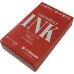 プラチナ萬年筆 万年筆用カートリッジ 赤10本入