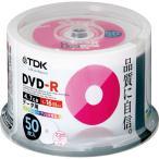 ★特別SALE★ 【激安TDK/データ用 インクジェットプリンタ対応50枚】TDK DVD-Rデータ用4.7GB1-16倍速 DR47PWC50PU 50枚 1パック