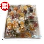 彩果の宝石 バラエティギフト1箱(81個入り)