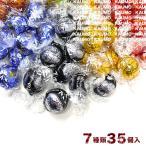 リンツ チョコレート リンドール 7種類 35個 アソート チョコ シルバー ゴールド (食品7A35)