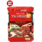 プルコギのたれ 840g×2本 bibigo ビビゴ 韓国の味
