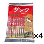 ダシダ 牛肉 スティック 牛 だしの素 粉末 384g_ 8g×12本×4袋 (M食品だしのもと4袋)