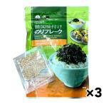 韓国味付け海苔フレーク 80g×3袋 お得用 韓国のり イェマッ食品