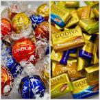 リンツ リンドール 12個 & ゴディバ ナポリタン 12個 チョコ チョコレート 個包装 スイーツ お菓子(食品A12N12)