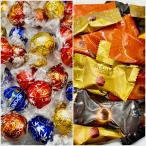チョコレート リンツ ゴディバ 高級 詰め合わせ アソート 全7種46個 スイーツ チョコ 詰合せ 詰合 セット(食品A24G22) バレンタイン