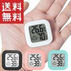 デジタル 温度計 湿度計 小型 薄型 ホワイト