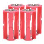 KAUMO 単4電池を4本入れて単2電池にする電池スペーサー 高耐久 4個セット 電池変換アダプター