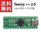 Teensy ++ 2.0 AVR �ޥ�����ܡ��� AT90USB1286