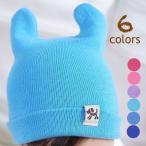 子供用 ベビー用 ニット帽 ニットキャップ 耳付き シンプル 無地 タグデザイン ベビー キッズ 女の子 男の子 冬帽子