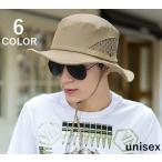 日よけ帽子 つば広帽 つば広ハット メッシュ切り替え 顎ひも付き 2WAY レディース メンズ 男女兼用 帽子 紫外線対策 UVカット アウトドア
