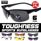 超軽量 タフデザイン スポーツサングラス レディース メンズ 男女兼用 遮光 紫外線対策 ゴルフ テニス サイクリング