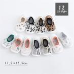 べビー靴 ルームシューズ ソックス 靴下 キッズ 赤ちゃん 男の子 女の子 滑り止め付き 練習靴 室内 屋内 かわいい ベビーシューズ 靴下風 お祝い