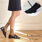 靴下 ハイソックス ニーハイソックス オーバーニーソックス 全20色 長さが選べる シンプル 無地 レディース カジュアルスタイル 下着 インナー