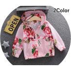 ウィンドブレーカー ウインドブレーカー ジップアップパーカー アウター 子供服 女の子 女児 長袖 花柄 フラワープリント フード付き メッシュ 羽織