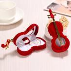 ジュエリーケース ギフトボックス リングケース プレゼントボックス ピアスケース ネックレス 指輪 バイオリン型 贈り物 誕生日 クリスマス バレンタ