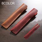 ペンケース 筆記具入れ ペンカバー レザー 皮 革 手造り レトロ スリム 小さい コンパクト おしゃれ かっこいい 贈り物 プレゼント 記念品 大人