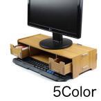 モニターラック パソコン台 キーボード 引き出し 組み立て式 オフィス デスク収納 モニター台 PCラック 机上 卓上 収納