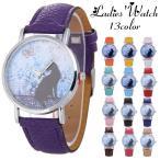 腕時計 レディース ネコ キャット アナログ ラウンド 丸型 レディースウォッチ かわいい おしゃれ 蝶 バタフライ パープル