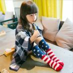 キッズソックス ベビーソックス 子供 キッズ ソックス 靴下 くつ下 くつした 子供ソックス ハイソックス 子供靴下 女の子用 男の子用 国旗 アメリ