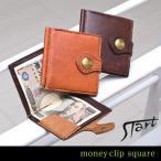 マネークリップ 財布 本革 レザー メンズ  薄い 小銭入れなし 人気 カード