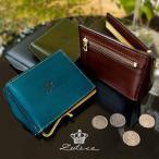 マネークリップ 財布 小銭入れあり【CARVA】本革 レザー 薄い スリム 札ばさみ メンズ 二つ折り札入れ 二つ折り財布 イタリア革 日本製