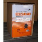 サンプレザーOPC 18L 送料無料 木部処理用油剤 防腐 防蟻 木材 薬剤 キクイムシ