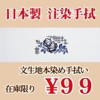 kawabata1911_sale66-02