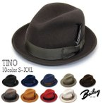 アメリカ Bailey ベイリー ウールフエルト中折れ帽 大きいサイズの帽子アリ 小さいサイズの帽子