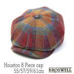 フランス BROSWELL ブロスウェル チェック8枚はぎハンチング【送料無料】[大きいサイズの帽子アリ][小さいサイズあり] ウインターセール