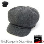 ドイツ GOTTMANN ゴットマン ウールキャスケット 大きいサイズの帽子アリ ウインターセール
