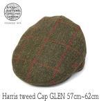 イギリス王室御用達 Lock&Co. Hatters ジェームスロック ハリスツイード ハンチング GLEN 送料無料 大きいサイズの帽子アリ