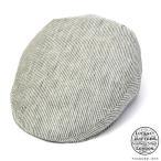 イギリス王室御用達JamesLock ジェームスロック リネン ハンチング  大きいサイズの帽子アリ