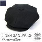 イギリス王室御用達JamesLock ジェームスロック リネン8枚はぎハンチング 大きいサイズの帽子アリ