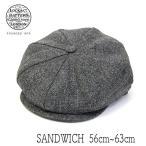 イギリス王室御用達 Lock&Co.Hatters ジェームスロック ツイード8枚はぎハンチング 送料無料 大きいサイズの帽子アリ 小さいサイズの帽子