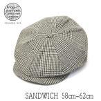 イギリス王室御用達 Lock&Co.Hatters ジェームスロック グレンチェック8枚はぎハンチング 送料無料 大きいサイズの帽子アリ 小さいサイズの帽子