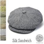 イギリス王室御用達JamesLock ジェームスロック シルクツイード8枚はぎハンチング 大きいサイズの帽子アリ