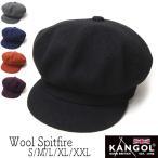 【AW2】KANGOL カンゴール ウールキャスケット 大きいサイズの帽子アリ  小さいサイズあり