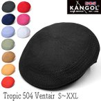 KANGOL カンゴール ハンチング TROPIC 504 VENTAIR  大きいサイズの帽子アリ  小さいサイズあり SS17S