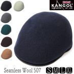 KANGOL カンゴール ウールハンチング SEAMLESS WOOL 507  大きいサイズの帽子アリ