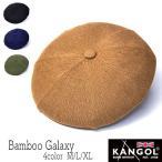ショッピングハンチング KANGOL カンゴール ハンチング<BAMBOO GALAXY> 大きいサイズの帽子アリ  小さいサイズあり SS17S
