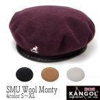 KANGOL(カンゴール) ウールモンティベレー SMU WOOL MONTY 大きいサイズの帽子アリ 小さいサイズの帽子 17aw