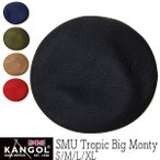Beret - KANGOL(カンゴール) トロピックベレー TROPIC BIG MONTY 大きいサイズの帽子アリ 小さいサイズあり