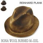 イタリアREINHARD PLANK レナード プランク ウールフエルト中折れ帽(BONA) 大きいサイズの帽子アリ