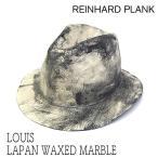 イタリアREINHARD PLANK レナード プランク ラビットファーフエルト中折れ帽(LOUIS) 大きいサイズの帽子アリ