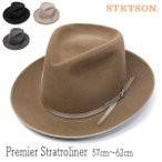アメリカSTETSON ステットソン ファーフエルト中折れ帽 PREMIER STRATOLINER  大きいサイズの帽子アリ 17aw